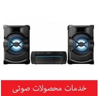 خدمات  محصولات صوتی